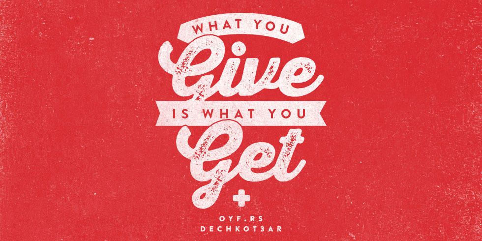 What-you-give-cover